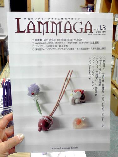 ランマガ13.JPG