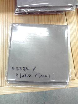 10.9.JPG