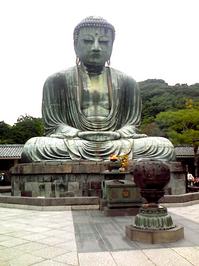 2009.9.20.JPG
