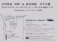 oomura-2.jpg