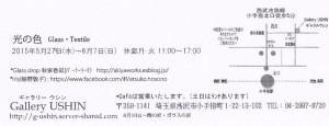 akiya527ura