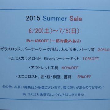 2015. Summer  Sale