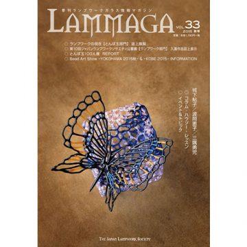 LAMMAGA33入荷