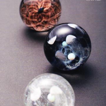 大鎌章弘-ボロシリケイトガラス展-