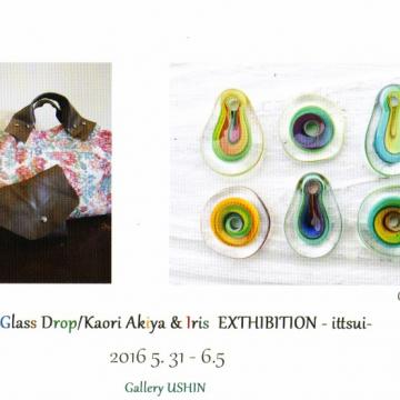 -ittsui- Glass Drop /Kaori Akiya