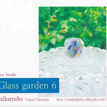 Glass garden 6