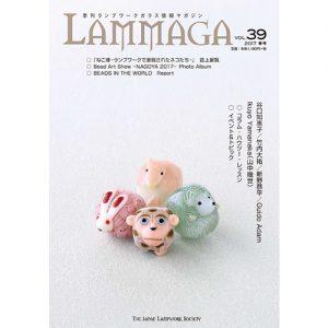 ランマガ39