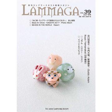 LAMMMAGA Vol.39 入荷致しました!