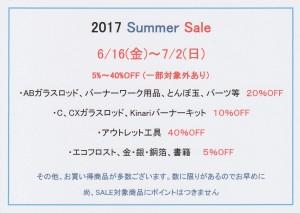IMG_20170607_0001