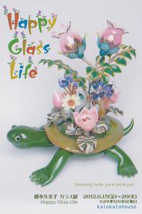 happy glass life