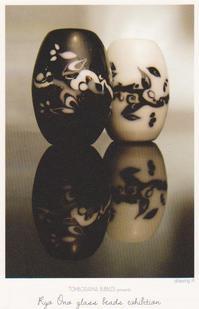 Ryo Ono glass beads exhibition