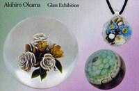 大鎌章弘 Glass Exhibition