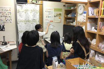 小学生向け、とんぼ玉制作体験教室が行われました!