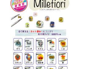 可愛いミルフィオリが新発売!!